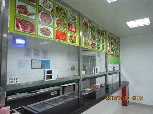 民族食堂装修效果图